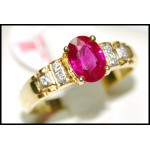 Diamond Gorgeous Ruby 18K Yellow Gold Solitaire Ring [RS0040]