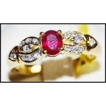 14K Yellow Gold Natural Solitaire Diamond Ruby Ring [RR010]